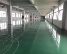 (出租) 江宁湖熟工业园1500平标准厂房有排污管道急租