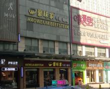 (出租)可做餐饮万千巷纯一楼45平招租,超大客群消费实地来看房