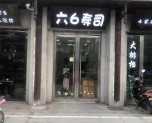 (转让)灌云南京中路小吃店转让 可空转免费推荐