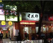 (出售)江宁托乐嘉临街门面房双面沿街老成都年租金12万诚信