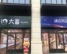 江宁大学城 重餐饮旺铺 文鼎广场旁 地铁口 年租金20万!