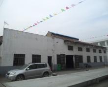 【第一次拍卖】丹阳市后巷镇新弄村的工业房地产