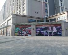 (出售)真实房源 宝隆时代广场 业态不限 转角铺王 可重餐饮