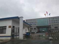 [A_16439]【第二次拍卖】(破)江苏昌盛钢业科技有限公司房产、土地、附属设施、办公设施