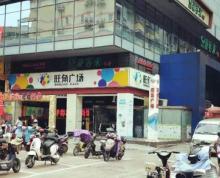 江宁大学城 产权旺铺 挑高5.6米 带租约急售