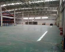 (出租) 板桥1800平仓库出租产证齐全有卸货平台近市区