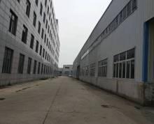 自有产权仪征市汽车工业园区两幢均5400平米标准厂房出租