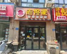 (转让)惠山区钱桥大街餐饮美食小吃小炒临街旺铺转让个人