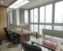 珠江路地铁口 华利国际大厦180平 精装出租