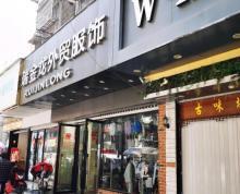 (出租)王炸绝铺 鼓楼热河南路沿街门面 门头大气人气旺 适合超市生鲜