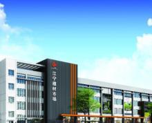 (出租) 江宁建材市场B区三层1800平方米调整旺铺整体招租