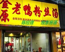 江宁区上元大街沿街门面出售,年租金16万,租金稳定
