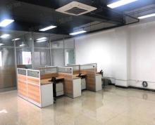 (出租)房东直租江宁开发区150平双地铁写字楼办公室