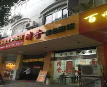 (出售)江宁竹山路 沿街旺铺即买即租 先到先得 年租金22万起