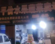 (转让)菜店转让,正常营业中