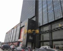 [A_32549]【再次拍卖】(破)南京市浦口区大桥北路1号华侨广场2511室房屋
