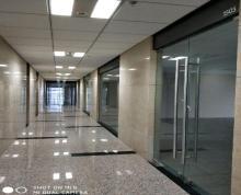 (出租) 金融城 纯写字楼 110平米