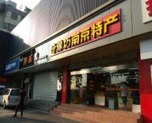 (出售)青岛路正规商业门面出售年租金20万一年