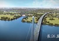 浦口区江浦街道海桥路以南、绿水湾北路以东2018G38地块初判报告