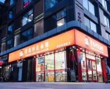 (出售)河西 临街商铺 十字路口 带租约 年租130万