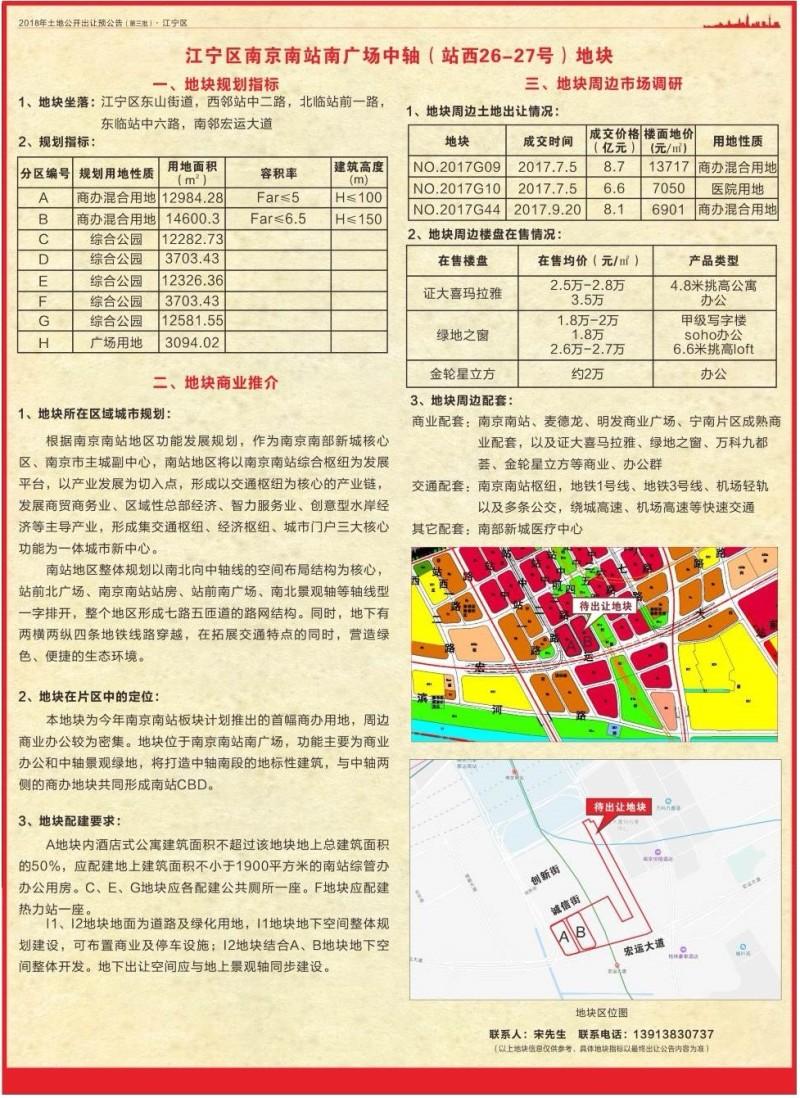 江宁5 5.jpg