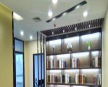 中航科技大厦