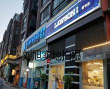 江宁东山上元大街沿街旺铺,罗森便利店出售租金12万