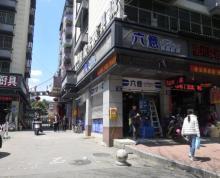 (出租)鼓楼北大路,超市门口原小吃店,低价转让