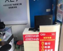 麒麟门手机店维修柜台出租