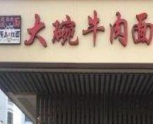 (出租)上海路外卖店转让(新亚万达都覆盖)