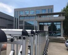 (出售)郎溪开发区土地35亩,厂房2万平,售价3800万
