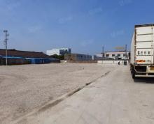 (出租)董浜20亩空地出租可分租5亩,适合停车场驾校,工地用品堆放等