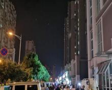 江北新区南京工业大学旁,5万人大社区底商出售