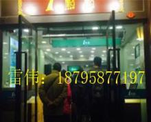(出售) 夫子庙大石坝街+一点点+沿街独门独户+年组金10万