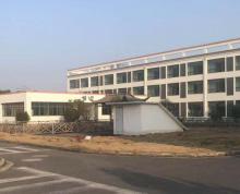 南京经济技术开发区厂房出售