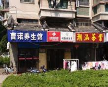 (出售) 出售秦淮夫子庙老门东商圈底商