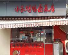 (转让)鼓楼区市场摊位15平米热卤熟食店转让也可出租