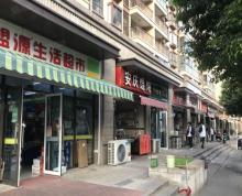 (出售)急售江浦 新浦实验小学对面 小区门口超市年租十五万拐角铺出售