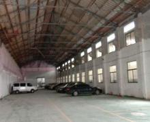 (出租)出租|D禄口铜山附近单层附近厂房1250,可架行车