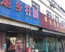 (转让)(驻家推荐)吴中木渎镇藏书足疗店足浴店生意转让
