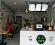 张家港市中心新开奶茶店旺季急转!!
