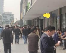 (出租)玄武 长江路附近 商铺诚招 人口密集大