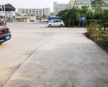 (出租)出租秣陵苏源大道单层厂房1500平可分租,高5米,交通方便