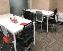 (出租)金融城8人办公室出租!1.8万一年,免物业费,办公桌椅齐全