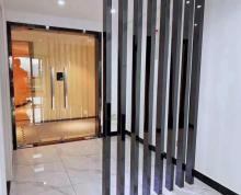 (出租)北江滨 三迪联邦中心 80m 隔一间 带设备 装修如图生成房源报告