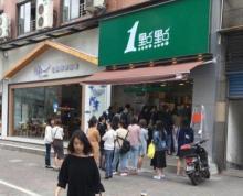 (转让) 邗江文汇东路自营一点点奶茶店,诚心转让,欢迎来电咨询