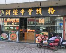 (转让)锡山羊尖五洲国际100平餐饮店(欣日免费介绍)