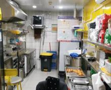 (出租)新街口地铁站20号出口临街商铺,可特色小吃饮品,个人急转!!