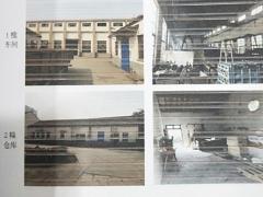 【第一次拍卖】常州市钟楼区新闸镇300号厂房、土地使用权及附属机器设备