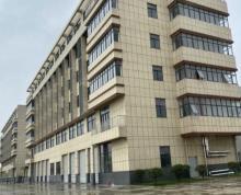 (出租)浦口开发区全新厂房仓库可分租非中介